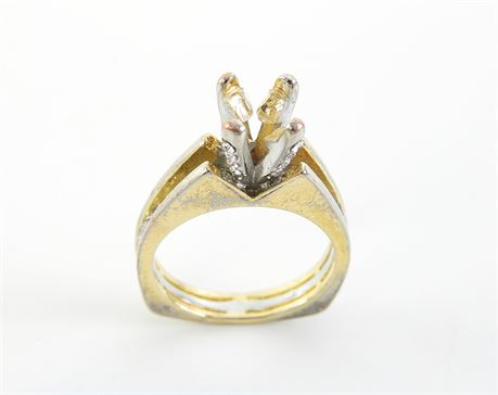 Gold-Tone Fashion Ring Setting - Size 8.5 (232359F)